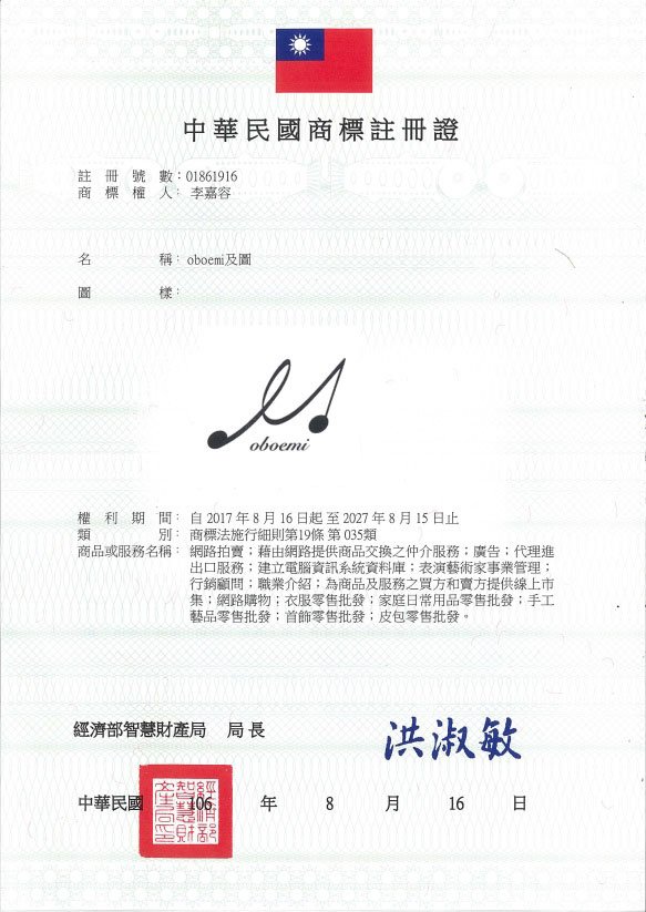 Logo_lisence_oboemi