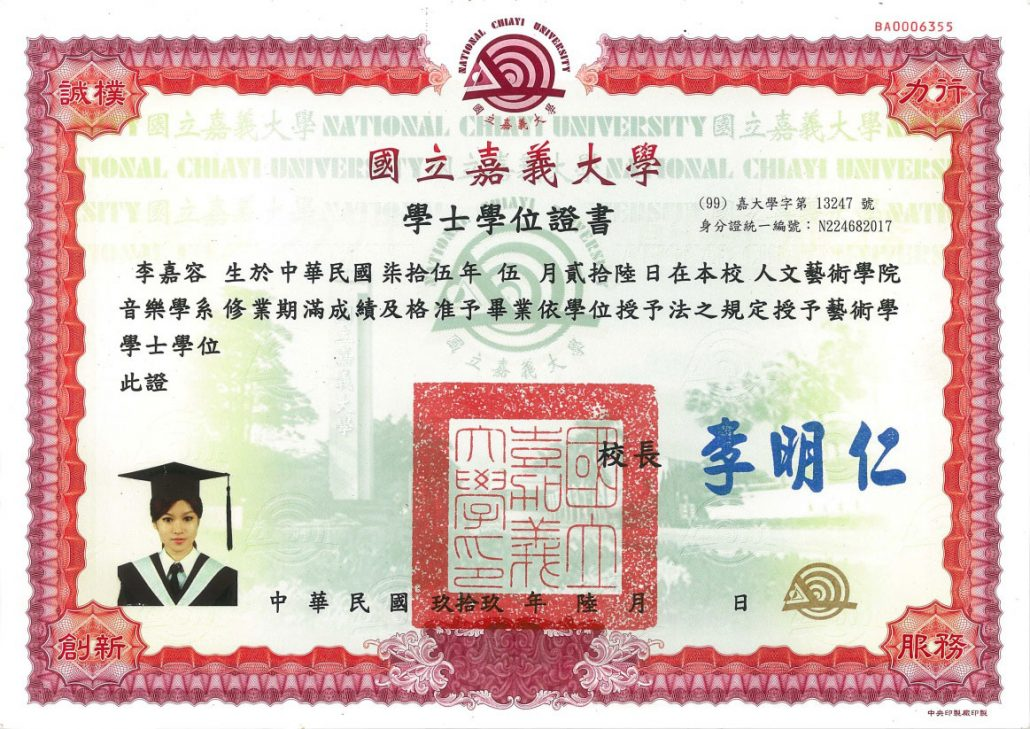 certificate_university01