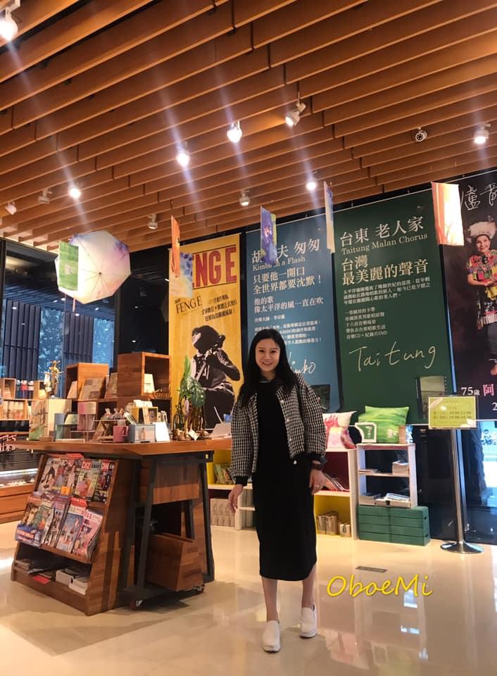 台灣金融研訓院 TABF、奈瑟斯咖啡 Naissance Coffee
